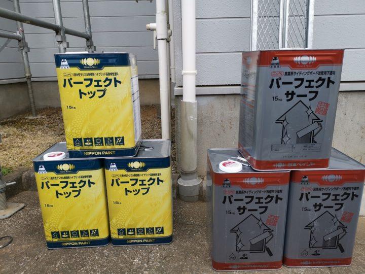 日本ペイント高級シリコン塗料使用