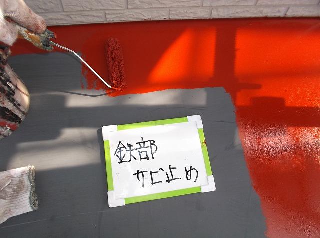 鉄部には鉄部専用の錆止め塗料を塗布していきます