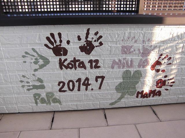 記念でベランダの内壁にご家族の皆さんの手形を付けて頂き、「感謝の壁」というのをやっていただきました。