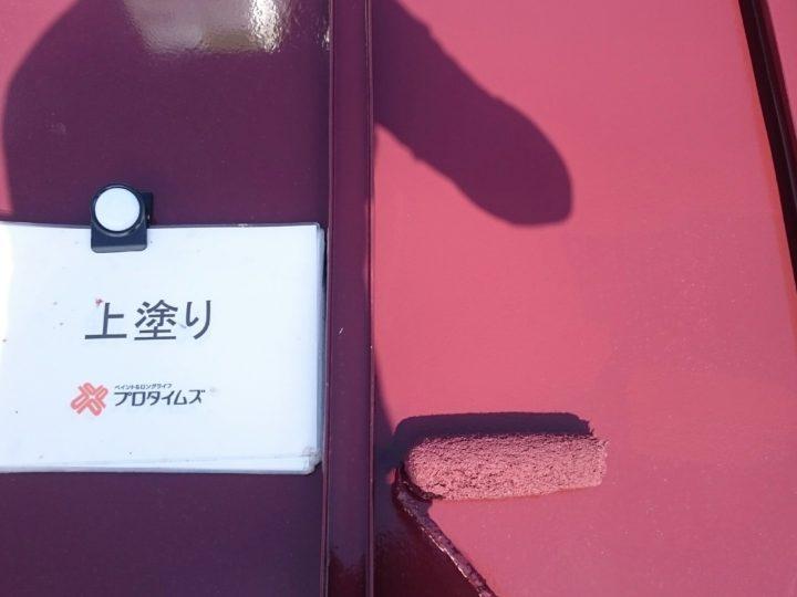 鉄部専用の遮熱塗料3回目