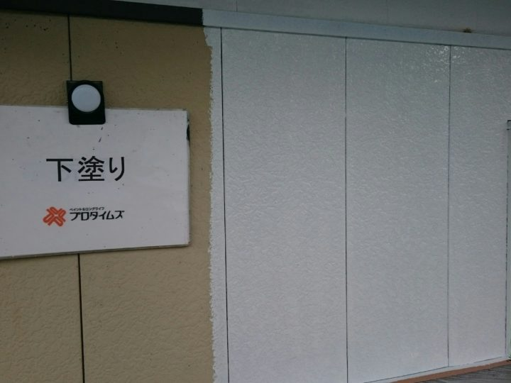 外壁塗装1回目