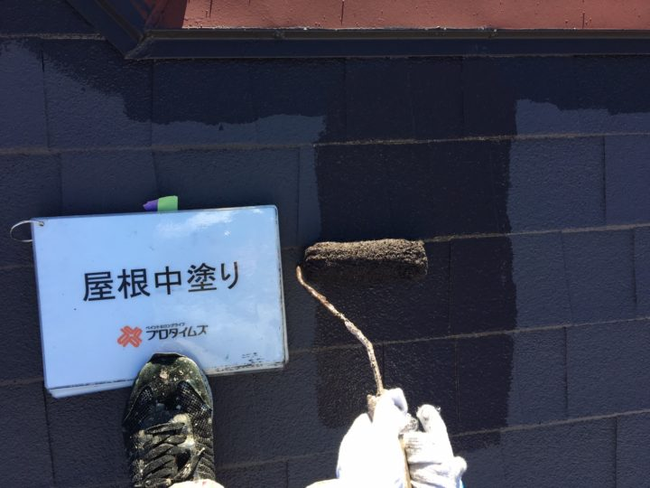アスファルトシングルという屋根ですが、専用塗料で塗りました。