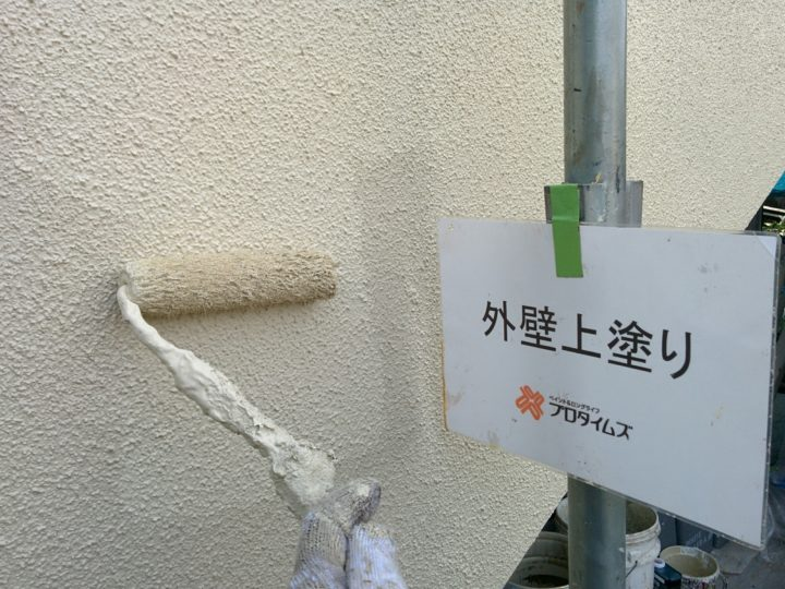 超低汚染塗料で塗装