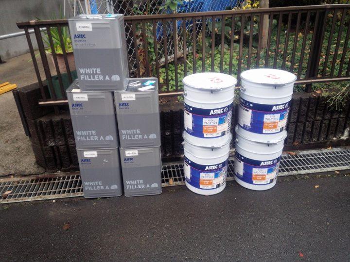超高耐久 遮熱防水塗料