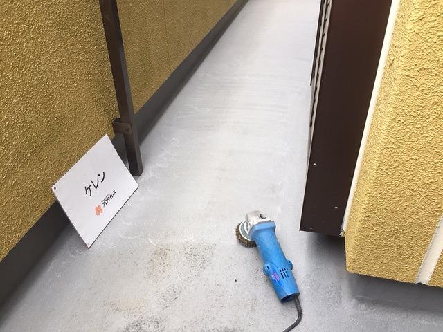 ベランダ床防水工事