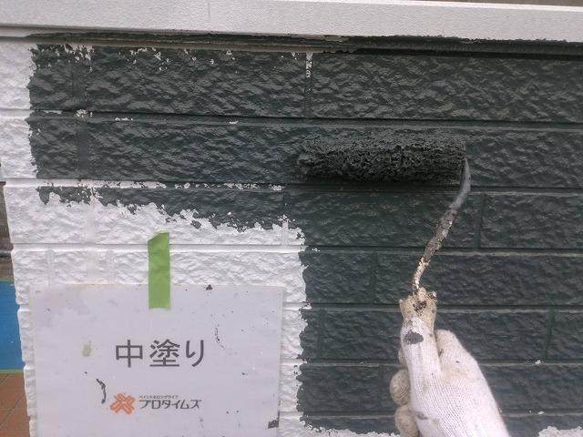 塀 下塗り上塗り