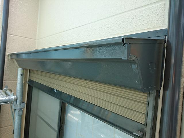 鉄部研磨下処理後、塗装保護