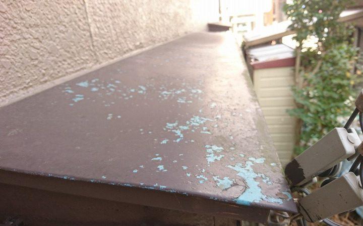 庇板金 塗膜剥離