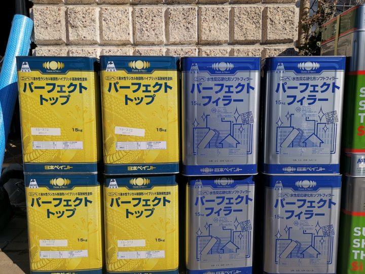 日本ペイントラジカル シリコン塗料