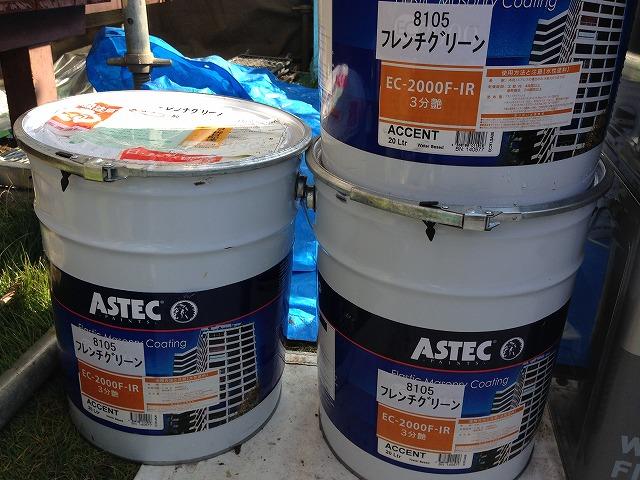 メーカー規定の塗り回数、塗布量を厳守し、しっかりとした耐久性を持たせます。