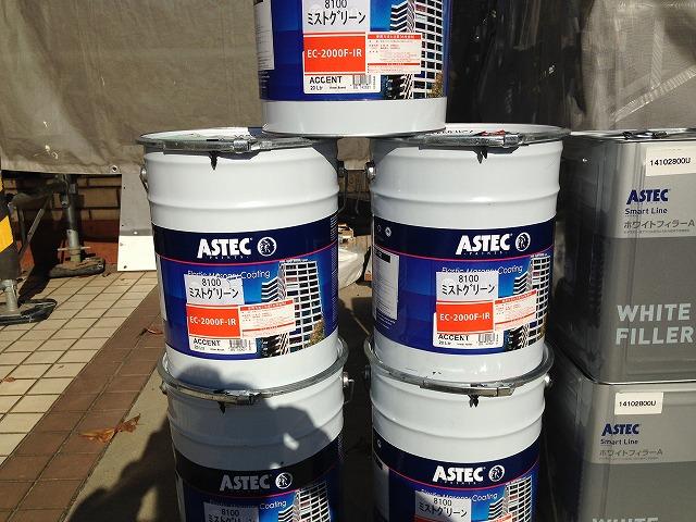高耐久・高弾性塗料を使用し、チョーキング現象やひび割れを未然に防ぎます。