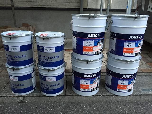 高耐久・高弾性塗料で施工させていただきました。