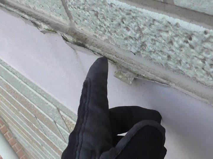 幕板 塗膜剥離