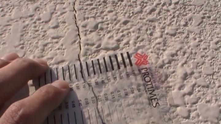 1.1mmの非常に大きなひび割れ