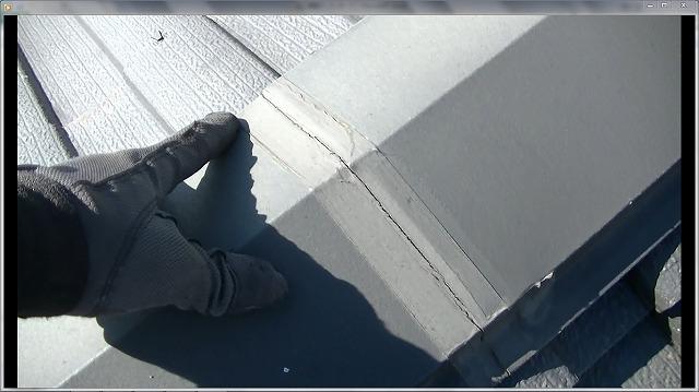棟板金シーリング防水劣化硬化破断