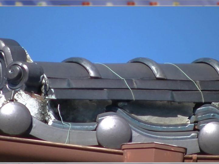 屋根漆喰欠損