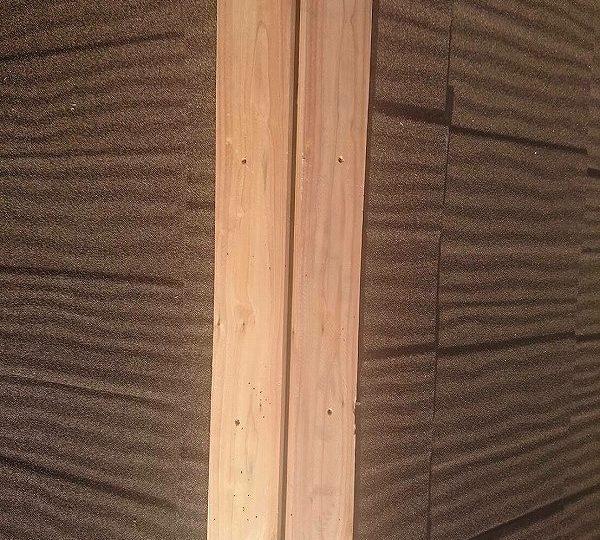 受木新規設置