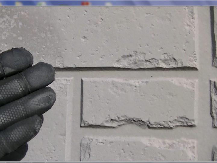 外壁チョーキングし塗膜防水切れ