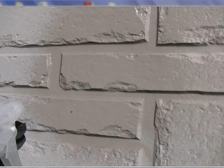 外壁吸水し塗膜防水切れ
