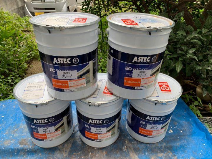 アステックペイント超高弾性塗料
