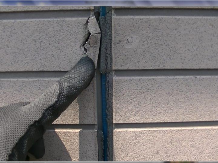 シーリング破断による外壁の割れ