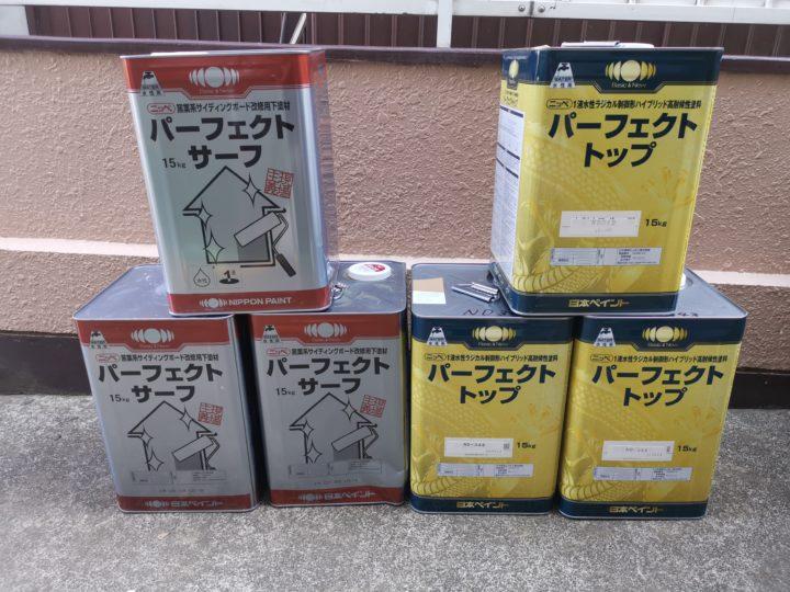 日本ペイント 高耐久シリコン仕上げ