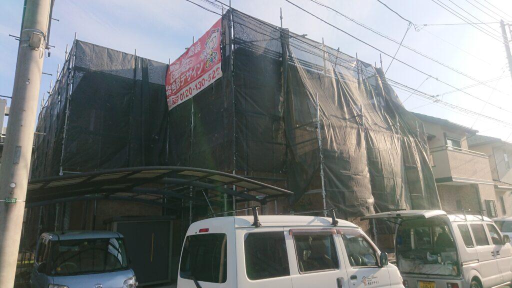 屋根リフォーム外壁塗装坂戸市