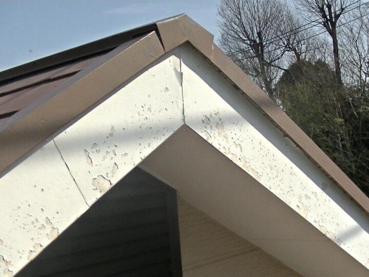 破風板 塗膜剝離