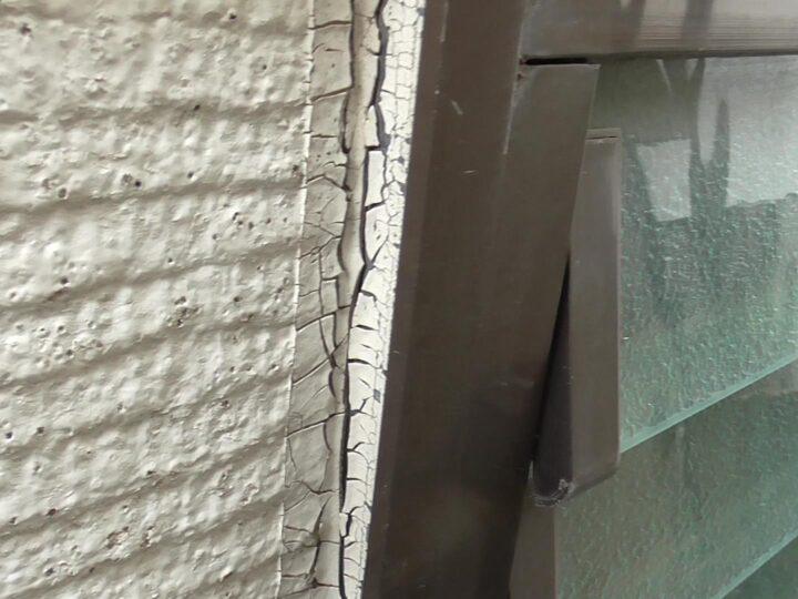 窓廻りシーリング