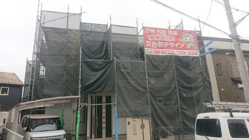 外壁塗装飯能市