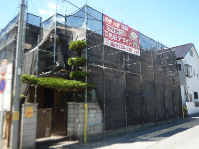 外壁塗装飯能市屋根漆喰補修飯能市