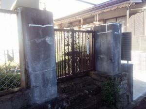 2014-10-14-08-55-33_photo