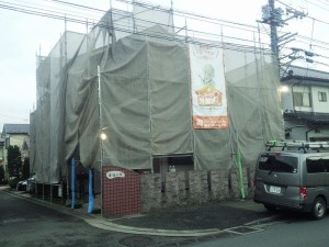 2014-11-11-16-42-30_photo